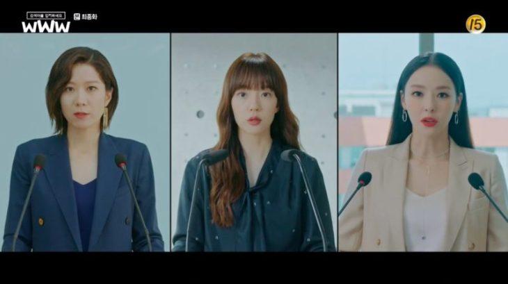 search-www-2019-overview-episode-16-koreandramaland-1-800x449.jpg